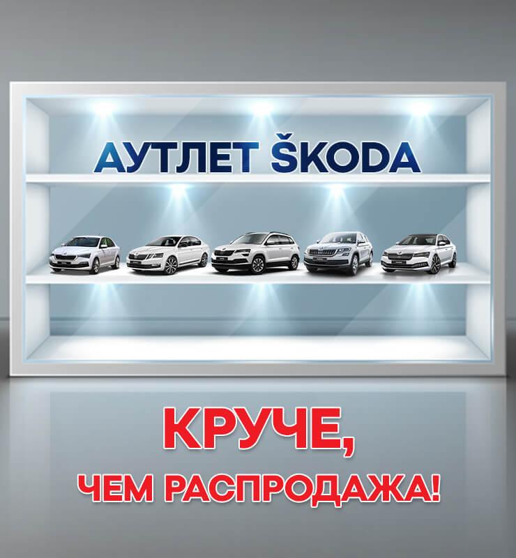 Более 100 новых автомобилей с максимальной выгодой!