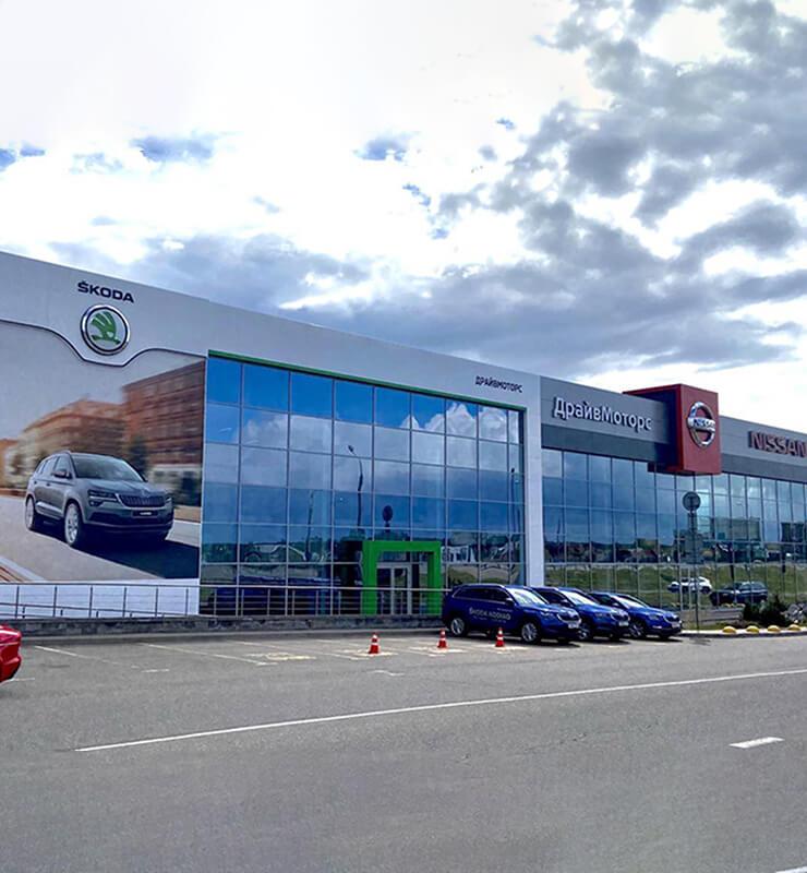 Новый автоцентр ŠKODA полного цикла на Долгиновском тракте!